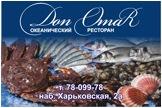 Торговые аквариумы в ресторанах. Торговый аквариум в ресторане. Аквариум для торговли рыбой в ресторане. Оборудование и аквариум для передержки и содержания живой рыбы пищевого назначения в ресторане.