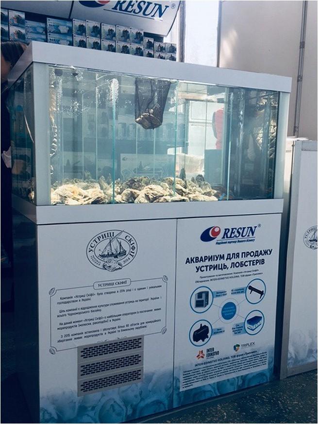Аквариум Акватика для продажи морепродуктов на выставке АQUATERRA SHOW